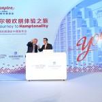 Hampton by Hilton podpisuje umowę na ponad 400 nowych hoteli w Chinach
