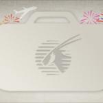 Nowe kierunki Qatar Airways w promocyjnych cenach od 1750 PLN w dwie strony