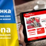 PolskiBus.com wprowadza stronę internetową w języku ukraińskim!