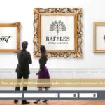 Fairmont, Swissotel i Raffles dołączą do programu lojalnościowego Le Club AccorHotels 2 lipca 2018 r.