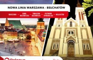 Polobus Warszawa Zachodnia Bełchatów