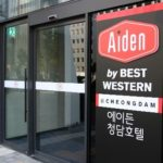 Aiden Hotel Seul