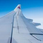 Warszawa-Doha w klasie ekonomicznej z Qatar Airways – recenzja